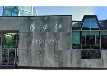 Ottawa chinese restaurant YANGTZE Dining Lounge
