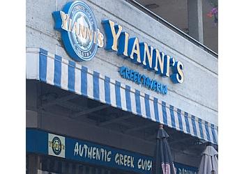 New Westminster mediterranean restaurant Yiannis Greek Taverna