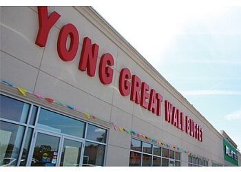 Brantford chinese restaurant Yong Great Wall Buffet