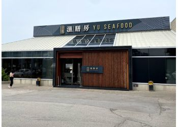 Richmond Hill seafood restaurant Yu Seafood