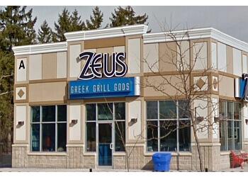 Pickering mediterranean restaurant Zeus Greek Grill Gods