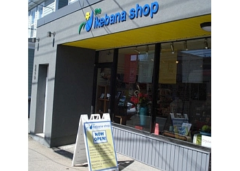 3 best gift shops in halifax ns threebestrated halifax gift shop the ikebana shop negle Choice Image